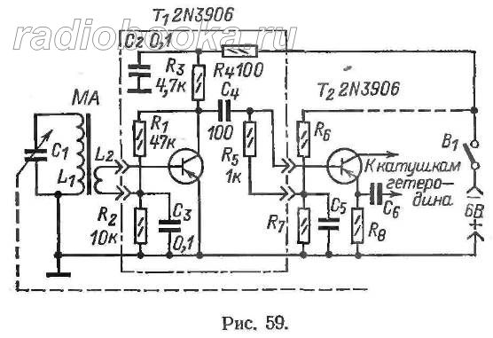 схема усилителя романтика у-120 стерео hi-fi скачать. схемы усилителей.