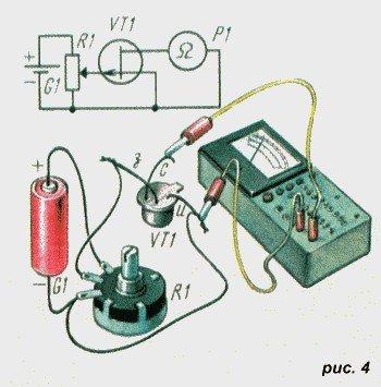 знакомство транзистором с