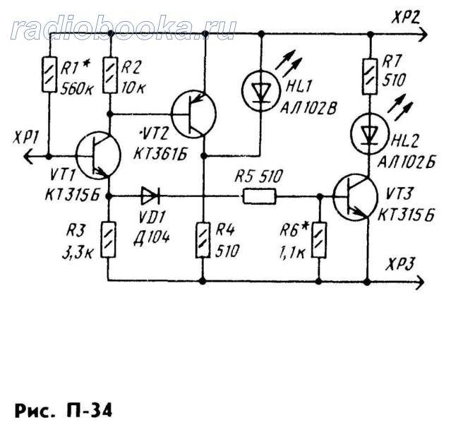 ключи на транзисторах VT2