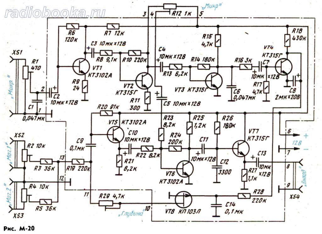 Сигнал с выхода микрофонного усилителя (с коллектора транзистора VT2) подается через цепочку C4R13 на базу...