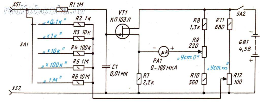 Омметр на полевом транзисторе.