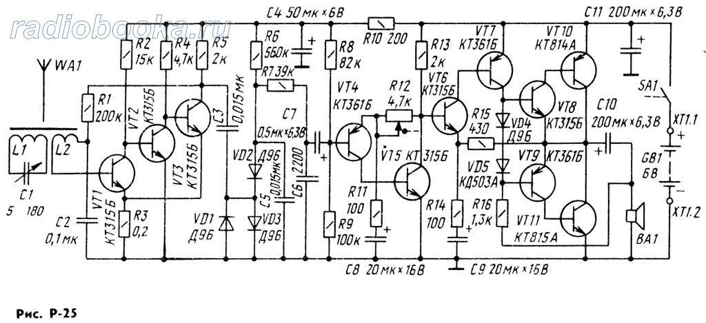 транзисторов серии КТ315.