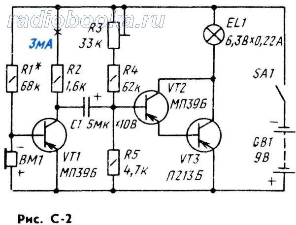на составной транзистор