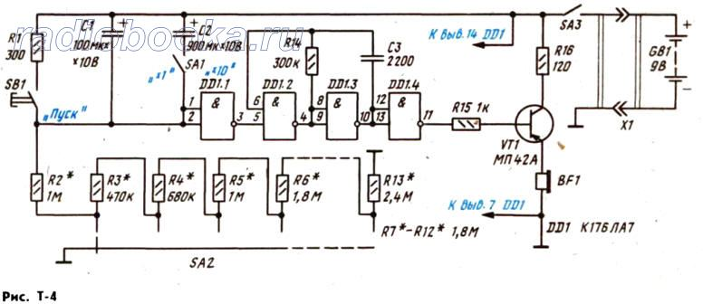 Таймер на микросхеме К176ЛА7.