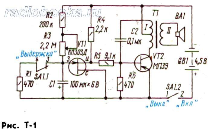 Таймер на транзисторах