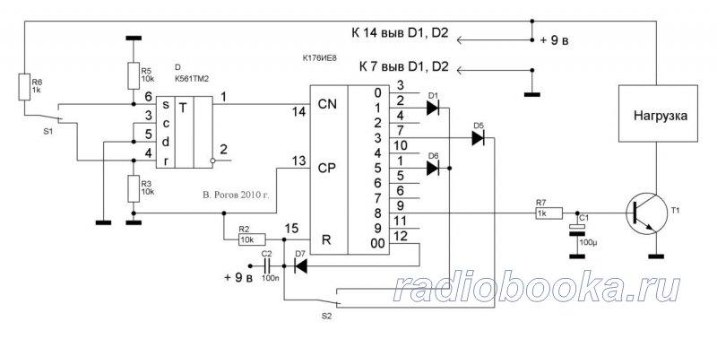 Схема простого кодового замка с управлением двумя кнопками