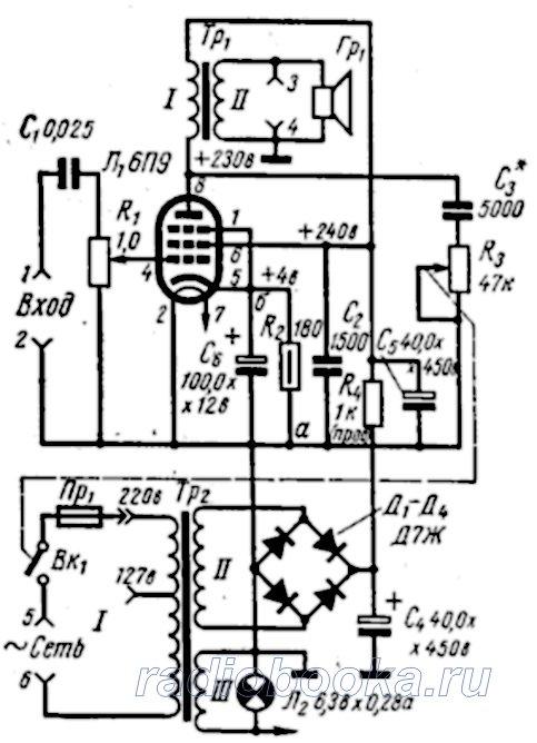 Схема усилителя нч на tda1557.