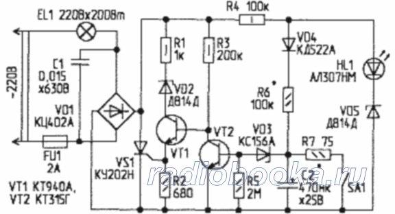 СХЕМА РЕЛЕ: Этот образ пришел из тех времен, Простая электротехника в вопросах и. простая схема реле.