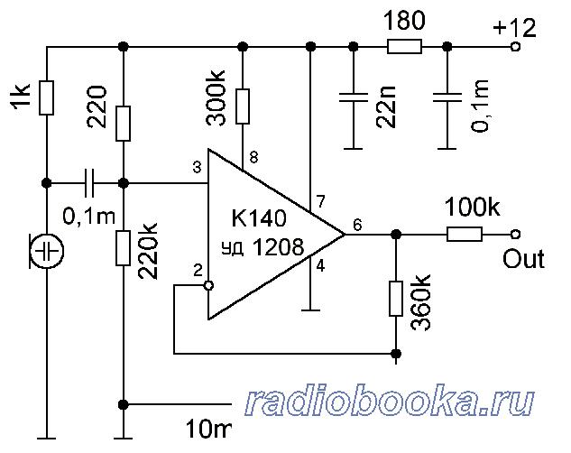 Усилитель ЗЧ для радио
