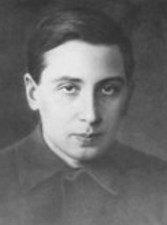 учёный Олег Лосев