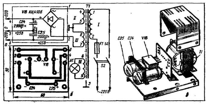 Схема и конструкция блока